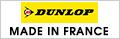 promo pneus moto dunlop pas chers