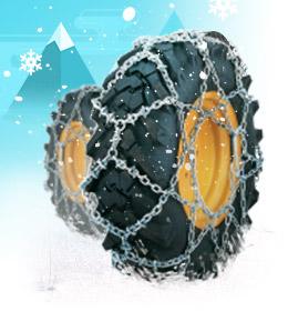 chaine neige agricole les pneus hiver avec allopneus. Black Bedroom Furniture Sets. Home Design Ideas